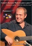 Flamenco Guitar Bulerías step by step I (DVD/Booklet), José Manuel Montoya