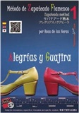 Flamenco Dancing Zapateado Method Vol.1 (DVD/Book) - Rosa de las Heras