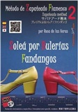 Flamenco Dancing Zapateado Method Vol.2 (DVD/Book) - Rosa de las Heras