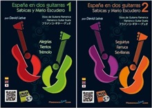 Saving Pack - España en dos guitarras -Sabicas & Mario Escudero- Vol 1 & 2 - (DVD/Book) David Leiva